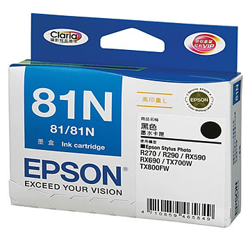 EPSON 81N 高印量黑色墨水匣