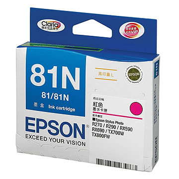 EPSON 81N高印量 紅色墨水匣C13T111350(C13T111350)
