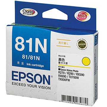 EPSON 81N高印量黃色墨水匣C13T111450(C13T111450)