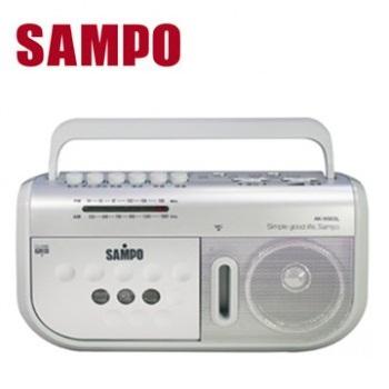聲寶 SAMPO 手提收錄音機 AK-W905L