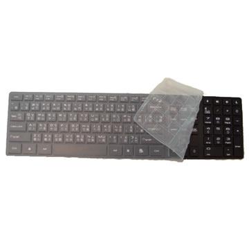文鎧WK550黑天使多媒體超薄鍵盤(黑)(WK550黑)