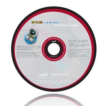 E-books 多功能光驱清洁片(E-PCB003)