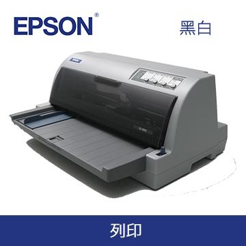 EPSON LQ-690C 點陣式印表機