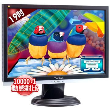 16:10大畫面 / 內建多媒體喇叭ViewSonic 19 吋液晶顯示器-VA1918WM VA1918WM
