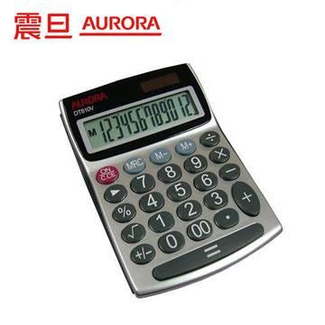AURORA 12位元計算機(DT810V)(DT810V)