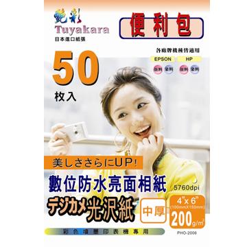 豔彩4X6數位防水亮面相紙200gsm PHO200-6(PHO200-6)