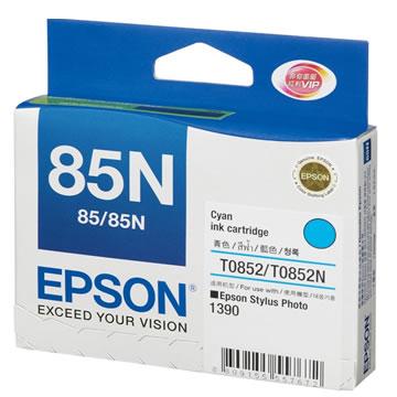 EPSON 85N 藍色墨水匣 T122200(T122200)