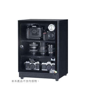 PATRON 70公升 電子防潮箱