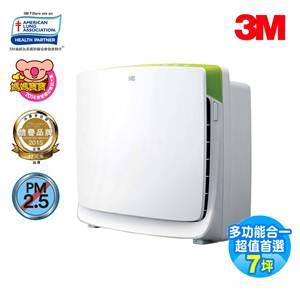 【福利品】3M 淨呼吸空氣清淨機(超優淨型)(7坪以內)