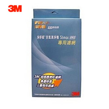 3M Slimax清淨機濾網 188F