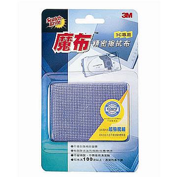 3M 魔布3C精密擦拭布(小)(9031)