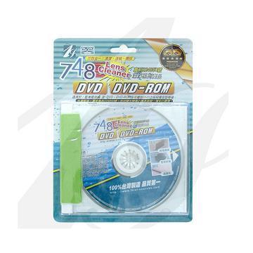 748 DVD/DVD-ROM磁頭清潔片(748-941202)