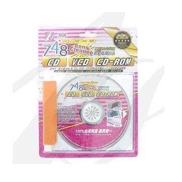748 CD/CD-ROM磁頭清潔片(748-941201)