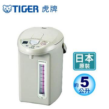虎牌5公升微電腦熱水瓶(PDN-A50R-CU)