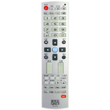 配件王萬用記憶型電視遙控器-RM-UA04(RM-UA04)