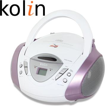 【福利品】歌林 MP3 手提CD  KCD-W7081M(KCD-W7081M)