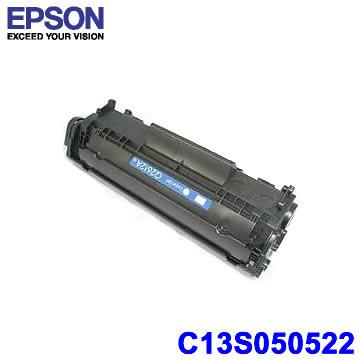 EPSON AL-M1200 黑色碳粉匣(標準量)