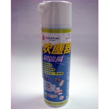 洛克UNI-AC01 吹塵器-超強風(UNI-AC01)