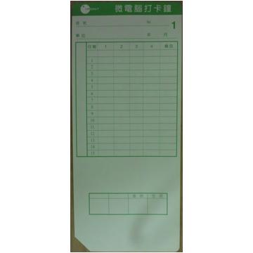 [福利品] XPOINT CR200考勤卡