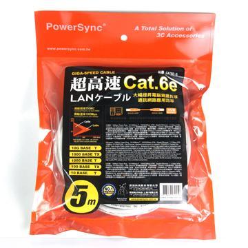 群加 超高速Cat6e 網路線-5M(CAT6E-05)