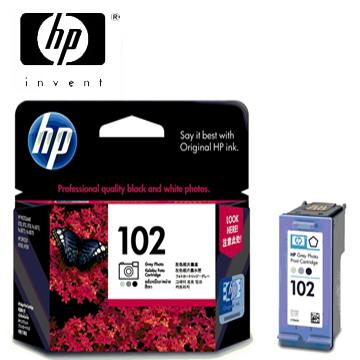 HP 102號灰色墨水匣C9360AA(C9360AA)