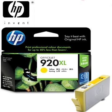 HP 920號XL黃色墨水匣(CD974AA)