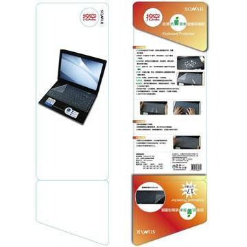 SONAR超薄抗菌键盘保护膜(KP-200)