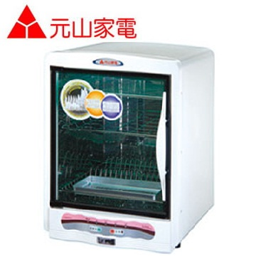 元山三層紫外線烘碗機(YS-138MDD)