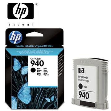 HP 940號黑色墨水匣(C4902AA)