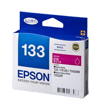EPSON 133紅色墨水匣(C13T133350)