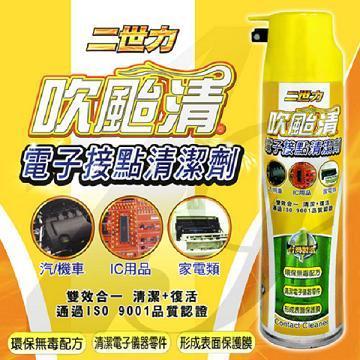 二世力 電子接點復活清潔劑(1S-1041101)