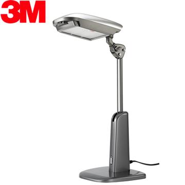 3M博視燈-優雅灰