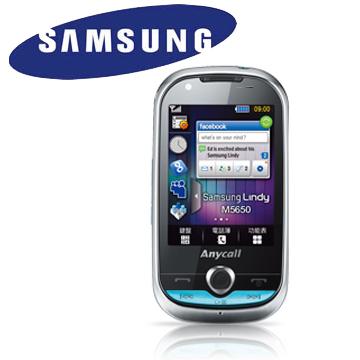 SAMSUNG M5650(簡配)/藍 行動電話(M5650(簡配)/藍)