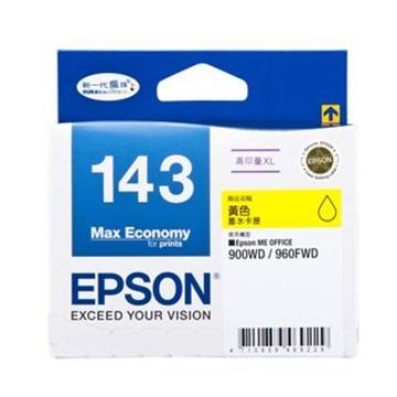 EPSON 143黃色墨水匣(高印量)(C13T143450)