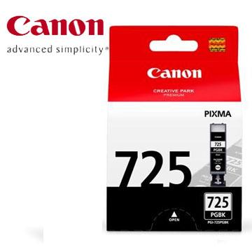 CANON 725黑色墨匣(PGI-725BK)