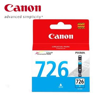 CANON 726藍色墨水(CLI-726C)