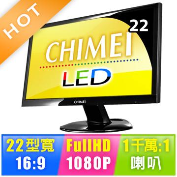 奇美 CHIMEI 22VD 22型寬 LED背光 FullHD 多媒體 DVI-D鏡亮黑液晶 22VD