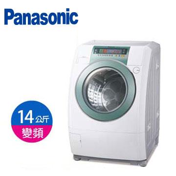 Panasonic 14公斤斜取式變頻滾筒洗衣機(NA-V158TW-H(淡瓷灰))