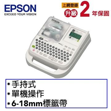 EPSON LW-500可攜式標籤機 LW-500