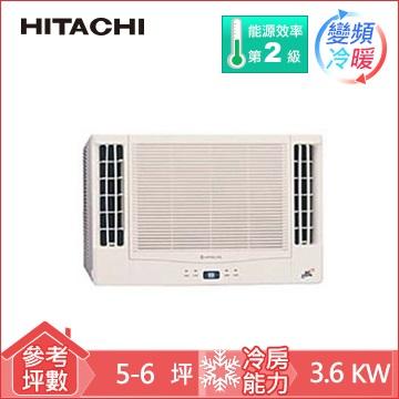 日立變頻窗型冷暖空調(雙吹) RA-36NA