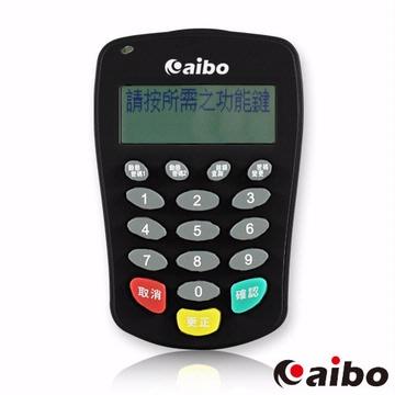 aibo 金融保鑣 防駭ATM按鍵式晶片讀卡機(ICCARD-AB12)