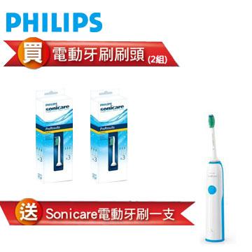 PHILIPS Sonicare标准刷头3入2组合(HX6013)