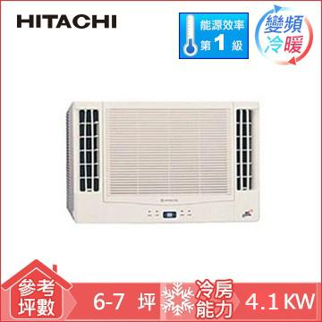 日立窗型變頻冷暖空調(雙吹) RA-40NA(RA-40NA)