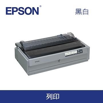 EPSON LQ-2190C A3點陣印表機(C11CA92071TK)