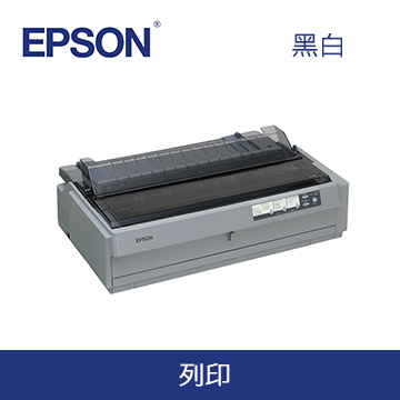 EPSON LQ-2190C A3點陣印表機