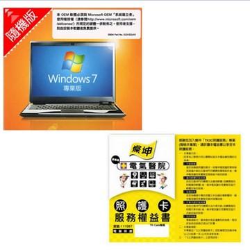 Windows7 專業中文隨機版32Bit DVD SP1+TK Care (電腦照護服務-不含到府)(電腦照護)(C-Win7 Pro SP1 32B/D)