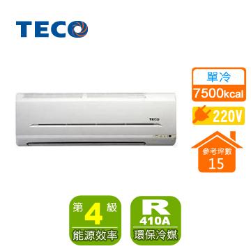 TECO一對一定頻單冷空調MS75F1(MA75F1(室外供電))