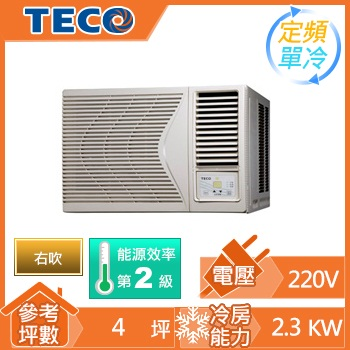 TECO窗型單冷空調(右吹)(MW20FR1(右吹))