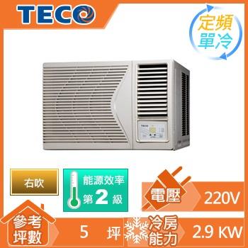 TECO窗型單冷空調(右吹)(MW25FR1(右吹))
