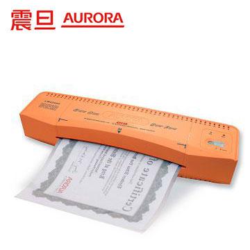 AURORA A4專業型護貝機(橘)